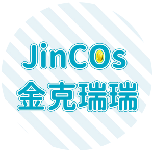 Online-Marketing-Course-Logo-600x600